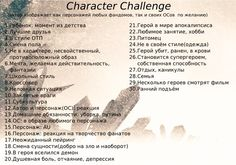 АРТ - ЧЕЛЕНДЖИ – 205 фотографий | ВКонтакте Drawing Challenge, Art Challenge, What To Draw, Draw On Photos, Art Memes, Art Tips, Inktober, Challenges, Sketches