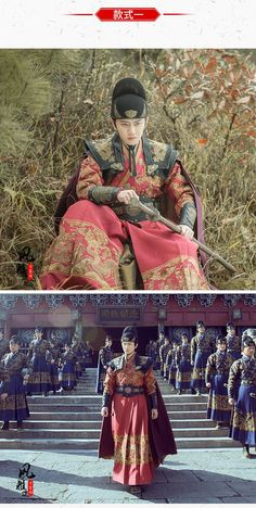Chinese Armor, Costumes, History, Painting, War, Antique China, Historia, Dress Up Clothes, Fancy Dress