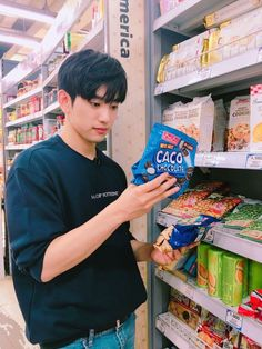 Shopping with Jinyoung be like