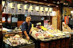 Daikokuya Unagi This post is courtesy of Janice Espa from Australia. Janice did a supermarket tour with me a year ago. We have stayed in touch and she had such a delicious time in Kyoto that she ...