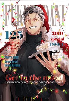 Haikyuu Manga, Bokuto X Akaashi, Haikyuu Funny, Haikyuu Fanart, Kuroo, Kenma, Nishinoya, Kagehina, Garçon Anime Hot