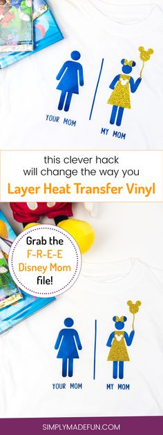 Layer Heat Transfer Vinyl - I always have trouble lining up my heat transfer vinyl but I FINALLY figured out the secret! It's such a simple Silhouette hack that I can't believe no one told me about it before now.