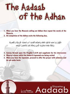 The Aadaab of the Adhan ~ Islamic Manners
