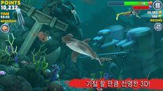Hungry Shark Evolution Future Games of London 옛날 허접한 상어가 아니네! 업그레이드 된 상어 짱 아이패드로 하니 더 잼나네~