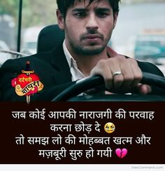 Hindi Love Shayari Hindi Shayari Pinterest Sad Love