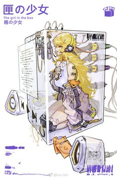 Orirginal ArtWork of Game Design, Robot Design, Character Creation, Character Concept, Character Art, Manga Art, Anime Art, Arte Cyberpunk, Arte Robot