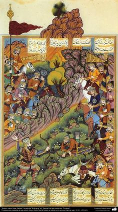 """Rostam mata a Kahar Kashani"", Miniatura tomada del ""Shahname"" ed. ""Rashida"" del gran poeta iraní, ""Ferdowsi"""