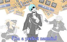 Touken Ranbu Characters, Rurouni Kenshin, Doujinshi, Memes, Anime, Geek Stuff, Kitty, Kawaii, Fan Art