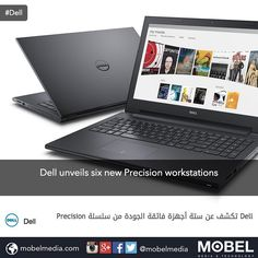 #Dell unveils six new #Precision workstations