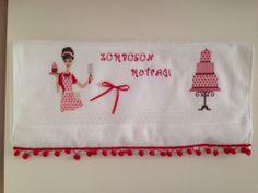 cross stitch towel