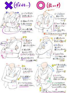 Manga Drawing Tips Drawing Reference Poses, Anatomy Reference, Drawing Skills, Drawing Lessons, Drawing Poses, Drawing Techniques, Drawing Tips, Learn Drawing, Sketch Drawing