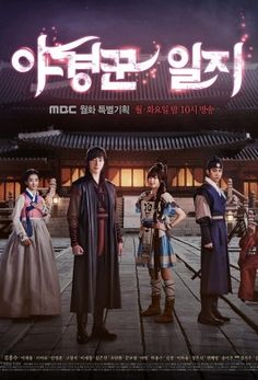 During the Joseon dynasty, Lee Rin, a prince who lives a lonely life outside the palace since childhood, even though he is born in the direct line of...