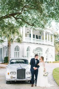 Elegant Lowndes Grove Plantation Wedding - Style Me Pretty