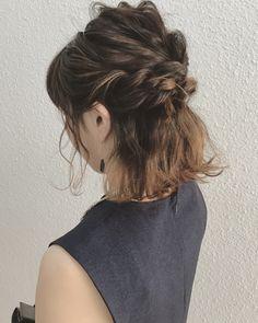 【HAIR】久次 朋也さんのヘアスタイルスナップ(ID:323487) Short Hair Hacks, Short Hair Styles, Hair Tips, Hair Ideas, Hair Arrange, Bridesmaid Hair, Cute Hairstyles, Hair Trends, Hair Goals