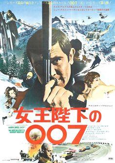 James Bond 007 on Her Majesty's Secret Service 1969 Japan Movie Poster B James Bond Movie Posters, James Bond Movies, Original Movie Posters, Movie Poster Art, Film Posters, Japanese Film, Japanese Poster, Vintage Japanese, Service Secret