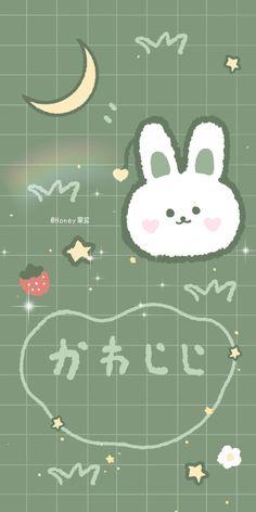 Cute Pastel Wallpaper, Cute Patterns Wallpaper, Aesthetic Pastel Wallpaper, Cute Anime Wallpaper, Wallpaper Iphone Cute, Aesthetic Wallpapers, Pattern Wallpaper Iphone, Wallpaper Computer, Soft Wallpaper