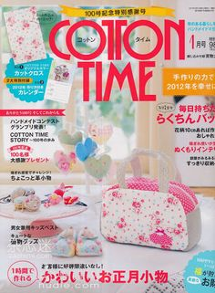 cotton time 2012-1 - Lita Z - Picasa Web Albums