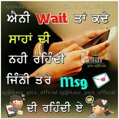 Nav jivan Bae Quotes, Attitude Quotes, Hindi Quotes, Quotes Pics, Missing Quotes, Punjabi Love Quotes, Heart Touching Lines, Broken Quotes, Different Quotes
