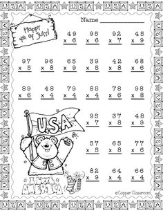 Summer Double Digit Multiplication With Regrouping, Two Digit Multiplication Two Digit Multiplication, Math Multiplication Worksheets, Kids Math Worksheets, Math Resources, Math Activities, Multiplication Strategies, Math Math, Math Fractions, Abacus Math