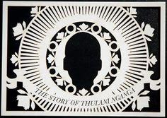 Peet Pienaar South African Art, Symbols, Letters, Google Search, Design, Letter, Lettering, Glyphs