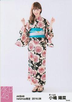 #Haruna_Kojima #小嶋陽菜 #AKB48 #Kimono
