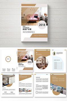 Atmosphere fashion high-end creative real estate Brochure Flyer Layout, Brochure Layout, Brochure Design, Flyer Design, Page Design, Book Design, Company Profile Design, Magazine Layout Design, Presentation Layout