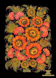 Ukrainian Autumn