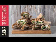 Wrap ολικής με κοτόπουλο | Άκης Πετρετζίκης