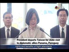 總統蔡英文英翔專案首度出訪 President Tsai departs on first state visit—宏觀英語新聞