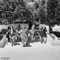 Rudi Weissenstein, Young Women, Beit Mizrachi  1947|Photo Print