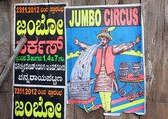 jumbo circus poster - india - uses bright fluorescent colours to portray interest