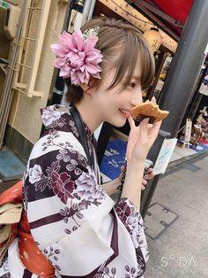 Pretty Asian Girl, Cute Asian Girls, Beautiful Asian Girls, Cute Girls, Anime Girl Neko, Cute Japanese Girl, Korean Fashion Trends, Kimono, Japan Girl