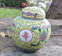 Vintage Ginger Jar Decorated in Enamel by LostTreasurebyLynn