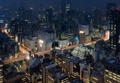 Central Tokyo on a hazy drizzly summer night.