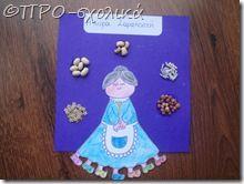 Easter Crafts, Crafts For Kids, Carnival, Triangle, Children, Paper, Blog, Handmade, Halloween