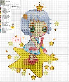 Zodiac Baby Sagittarius Cross Stitch Pattern 2/2