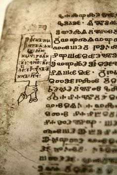 Cyrillic post-it note by quinn.anya, via Flickr. #marginalia