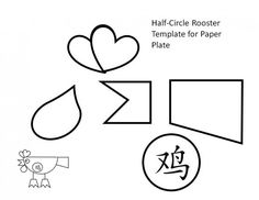 Paper Plate Template for Rooster -- Printable Crafts for the Year of the Rooster