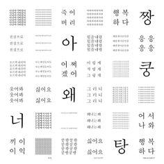 t313 w7 박연수