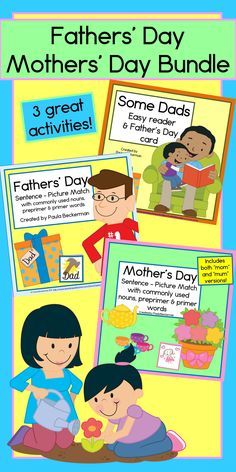 Three fun reading activities for students, including a cute gift for father's day. (Mother's Day reading too!) TpT$