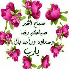 DesertRose,;,كن كالورد لأن الورد من أجمل مافي الحياة فهو يحمل العديد من اللغات الخاصة به التي نعلمها والتي لانعلمها فالورد روح والورد نقاء والورد دعاء والورد وفاء والورد جمالوالورد محبة صباح ومساء الورد,;,