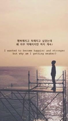 Ich wollte glücklicher und stärker werden, aber warum werde ich schwächer?