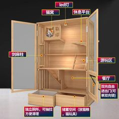 Cat cage with toilet one solid wood cat villa apartment small cat nest multi-storey luxury cat cabinet wooden cat house home Cat Cages Indoor, Cat Apartment, Wooden Cat House, Cat Kennel, Cat Hotel, Glass Showcase, Diy Cat Tree, Wood Cat, Cat Room