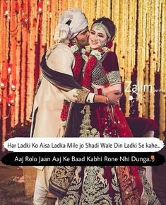 #Anam khan Romantic Couple Quotes, Love Shayari Romantic, Couples Quotes Love, Love Husband Quotes, Cute Couple Quotes, Cute Funny Quotes, Cute Couples Goals, Couples Images, Love Quates
