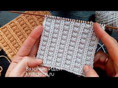Шикарный и простой узор спицами! Knitting Stiches, Arm Knitting, Knitting Charts, Baby Knitting Patterns, Stitch Patterns, Knit Crochet, Crochet Pattern, Crocodile Stitch, How To Purl Knit