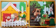 Handmade by mom: Обновленная книжечка про мишку путешественника)))!