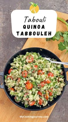 Quinoa Tabbouleh / Tabouli Salad is an excellent middle eastern recipe that can be made in less than 20 minutes. It can also be stuffed in a pita with falafel and hummus or eaten just as a salad for meal. #salad #taboulisalad #quinoasalad #mycookinjourney @mycookinjourney | mycookingjourney.com