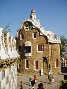 Parc Guell is one of the highlights of a visit to Barcelona and contains some of Antoni Gaudi's most iconic work, best known being the famous mosaic dragon or lizard that has become an emblem of the city.  The Guell Park is today a thriving tourist d Эксклюзивные услуги в Барселоне и  Предлагаем услуги экскурсии  трансфер, отдых, #travel