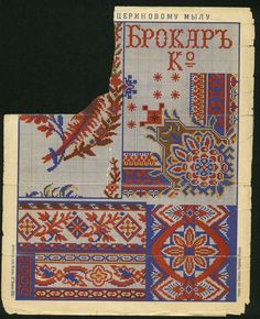 Neskuchniy ZANYATIE ladies FOR AND DAM: BROKAR and co (14 of 19)