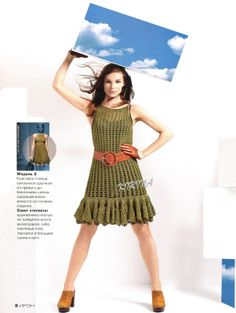 Crochet forest green dress ♥LCD-MRS♥ with diagram --- Crochetemoda: Vestido de Crochet Verde